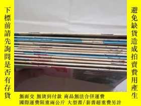 二手書博民逛書店中學生數理化罕見初中版 1986年1-12期合售Y11085 編