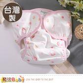 嬰兒用品 台灣製初生兒防濕尿褲 魔法Baby