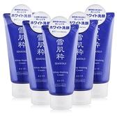 KOSE 高絲 雪肌粹洗面乳(80gX5)