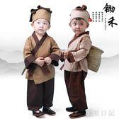 兒童漢服男童裝寶寶古裝男小和尚衣服小書童鋤禾三字經表演出服裝 GD876『小美日記』