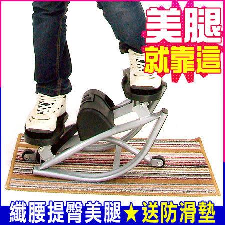U型左右踏步機(送防滑墊)平衡階梯踏板翹臀美腿機健身器材另售拉筋板電動跑步機健身車推薦