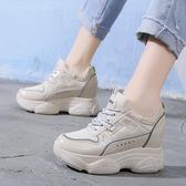 老爹鞋女ins潮2021春季新款厚底內增高8cm百搭超火熊貓休閒運動鞋 百分百