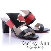 ★2018春夏★Keeley Ann時尚美學~亮眼撞色個性釦環真皮高跟拖鞋(紅色) -Ann系列