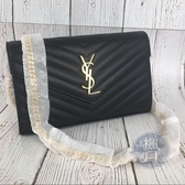 BRAND楓月SAINT LAURENT YSL 聖羅蘭 377828 黑色 金LOGO 魚子醬 WOC 鍊包 肩背包
