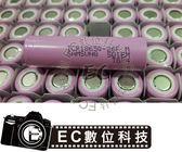 ~EC  ~SAMSUNG 三星 原封箱充電式18650 鋰電池鋰電池3 7V 超高容量防爆