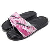 Nike 拖鞋 Wmns Benassi JDI Print 黑 粉紅 勾勾 花花 女鞋 涼拖鞋 【PUMP306】 618919-030