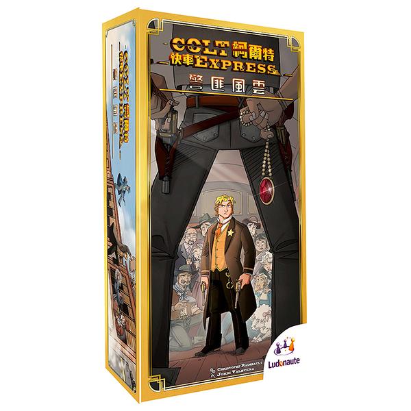 【GoKids】柯爾特快車擴充:警長與囚犯(中文版) Colt Express: Marshal&Prisoners