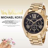 Michael Kors 美式奢華休閒腕表 43mm/時尚名媛/GB/手錶/MK5739 現貨+排單 熱賣中!
