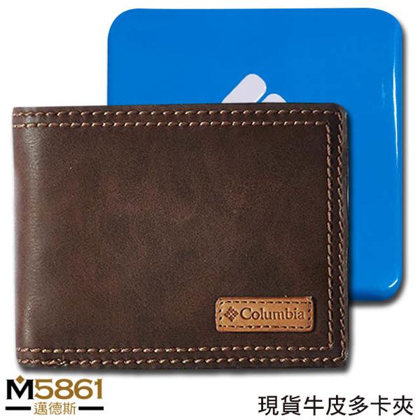 【Columbia】男皮夾 短夾 牛皮夾 皮標LOGO 品牌盒裝/咖色