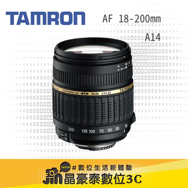 Tamron A14 18-200mm 鏡頭 晶豪泰3C 專業攝影 平輸
