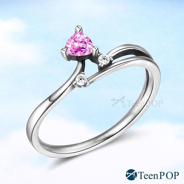 925純銀戒指 ATeenPOP 甜蜜之心 尾戒 愛心 情人節禮物