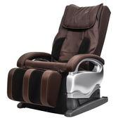 按摩椅 按摩椅家用全自動全身揉捏智慧按摩器多功能電動太空老人艙人-享家生活館 YTL