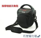 相機包 佳能單反相機包 EOS 60D 500D 650D 700D 750D 3000D 攝影三角包 快速出貨