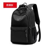 後背包 旅游雙肩包男士大容量旅行背包休閒韓版大學生書包女戶外運動背包