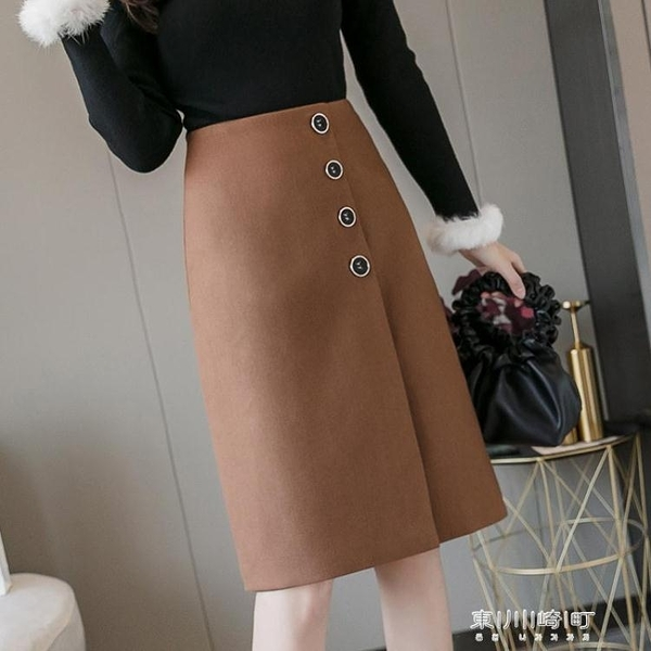 半身長裙-職業開衩前排扣焦糖色半身裙毛呢一步裙款中長款群 現貨快出