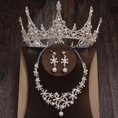 新娘結婚大皇冠圓形珍珠水晶頭冠韓式婚紗三件套項鏈耳環套裝飾品
