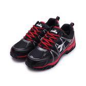 DIADORA 防潑水越野慢跑鞋 黑紅 DA5732 男鞋 鞋全家福