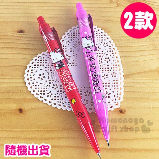 〔小禮堂〕Hello Kitty 自動鉛筆《2款隨機出貨.側坐.紅.吊帶褲/粉.抱蘋果》4713791-94914