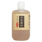 黑樹林備長碳~木酢液1000cc/罐 ×3罐~特惠中~
