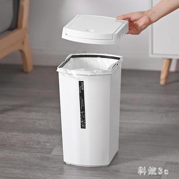 大號按壓式垃圾桶廚房客廳衛生間家用時尚長方形垃圾筒有蓋紙簍筒 PA5024『科炫3C』