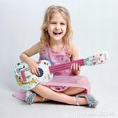 尤克里里 尤克里里兒童玩具初學者音樂啟蒙兒童吉他一至二歲樂器玩具女孩 星河光年DF