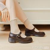 粗跟lo鞋中跟赫本鞋瑪麗珍鞋女復古小皮鞋制服鞋單鞋日系鞋子jk鞋 怦然心動
