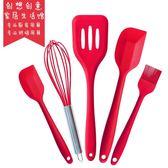 烘焙工具套裝5件套新手入門烘培廚具「潮咖地帶」