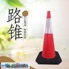 反光錐 EVA方錐路錐橡塑路錐方錐錐形桶雪糕筒路障路障標交通安全警示錐 城市部落