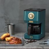 咖啡機toffy復古美式咖啡機家用型電動滴漏式咖啡壺煮咖啡泡咖啡 墨綠色JD 玩趣3C