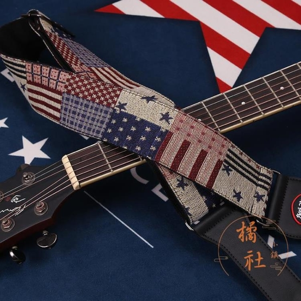 民謠吉他背帶 加寬吉他帶子電吉他肩帶斜背貝斯木吉他通用【橘社小鎮】