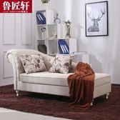 (百貨週年慶)貴妃躺椅 歐式布藝貴妃椅 北歐躺椅 小美式臥室休閒轉角沙發xw