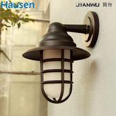 戶外壁燈陽台燈露台過道走廊燈圍墻大門燈