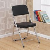 會議室椅子家用現代簡約成人懶人特價大學生靠背可折疊凳子折疊椅【米拉生活館】JY