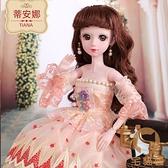 芭比娃娃換裝大號公主超大套裝單個女孩玩具公主單個【宅貓醬】