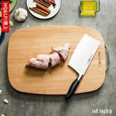 菜板實木家用廚房切水果鐵木砧板鋼案板粘板占板切菜板 QG25908『Bad boy時尚』