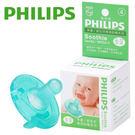 美國香草奶嘴4號 早產/新生兒專用奶嘴 -PHILIPS