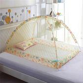 嬰兒防蚊罩無底免安裝可折疊童小孩傘罩式蚊帳蒙古包 zr602『小美日記』【小妹日记】