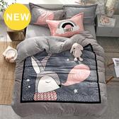 極柔加厚法蘭絨床包四件組-雙人-晚安兔