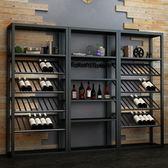 落地紅酒酒架置物架酒瓶架擺件現代簡約展示家用玄關櫃 酒櫃WY【限時八五折】