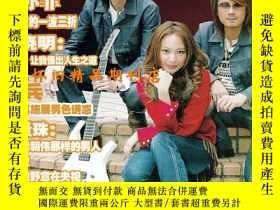 二手書博民逛書店北京電視2004年48期罕見劉亦菲鄔倩倩Y117715 出版20