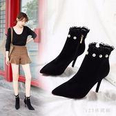 女靴時裝靴秋季單靴絨面蕾絲短靴尖頭高跟細跟瘦瘦靴女馬丁靴 AB6525 【123休閒館】