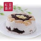 【南紡購物中心】紅豆食府SH.豆沙芋泥(370g/盒)