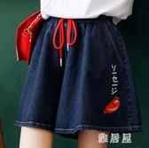 中大尺碼 美觀潮流牛仔短褲女夏季寬鬆百搭闊腿褲a字熱褲時尚zzy821『雅居屋』