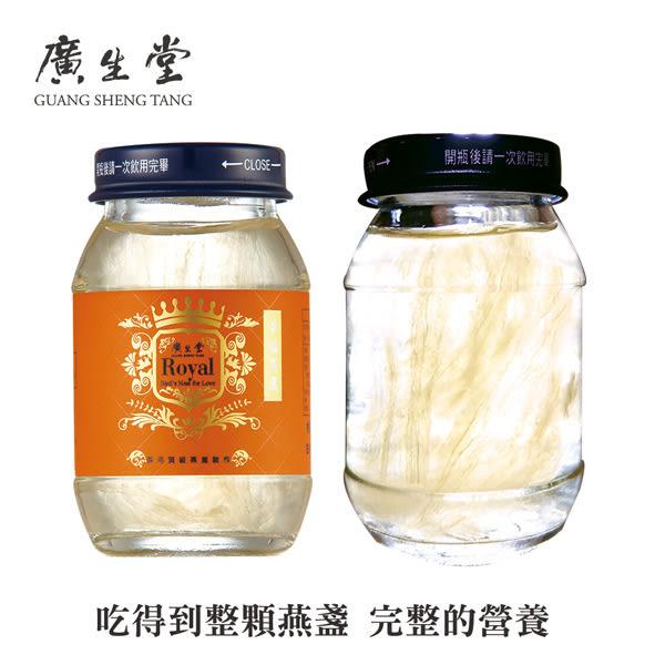 【廣生堂】中秋禮讚-君燕幸福燕窩75MLx15瓶優惠組