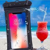 手機防水袋潛水套觸屏密封通用透明保護防塵套手機殼  ys3029『毛菇小象』