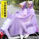 姿遇電動摩托車雙帽檐雨衣女電瓶車成人騎行加大加厚男單雙人雨披 遇見生活
