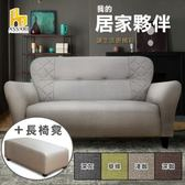 ASSARI-(深咖)安井雙人座貓抓皮獨立筒沙發(含長腳椅)