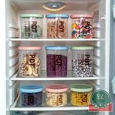 零食收納盒儲物罐塑料收納罐食品廚房透明密封罐【福喜行】