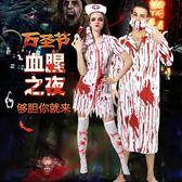 萬圣節成人服裝cosplay化裝舞會派對恐怖血衣女護士服男醫生衣服     時尚教主