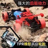 高速遙控汽車玩具漂移汽車賽車模型方程式賽車兒童玩具 男孩 深藏blue